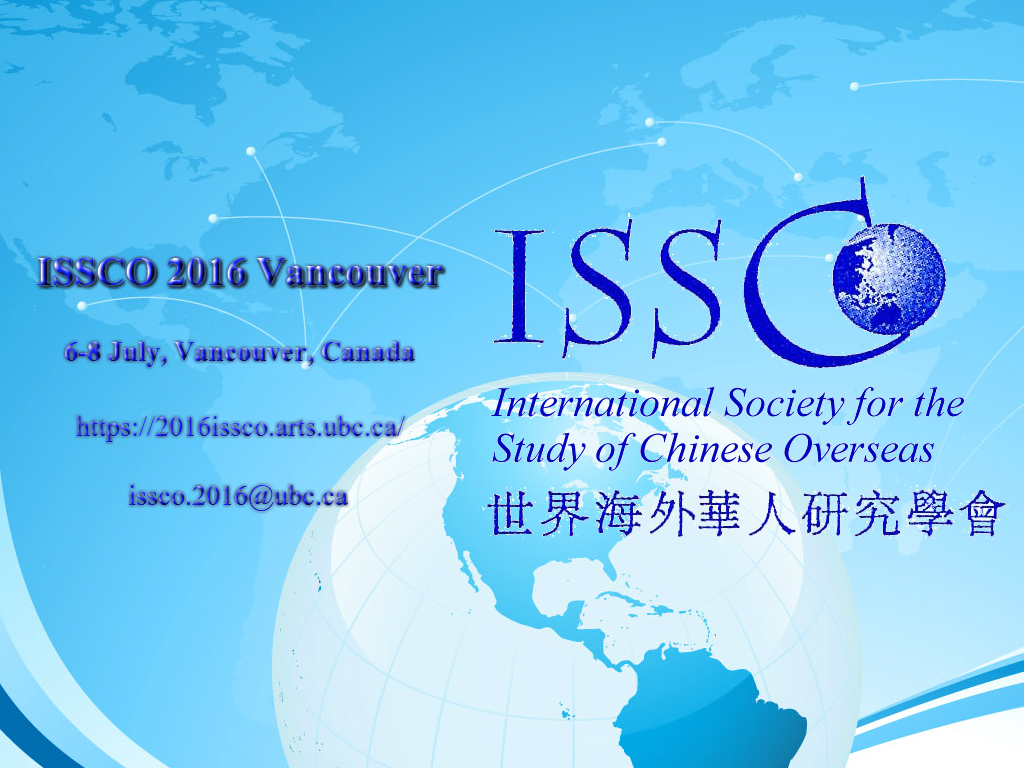 ISSCO 2016 will take place on July 6-8 at the Sheraton Vancouver Airport Hotel. Register now!