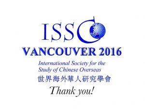ISSCO-Vancouver-Logo-1024x768-thankyou